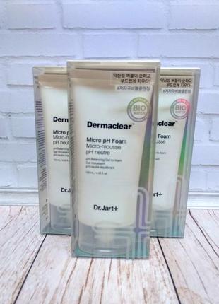 Dr.jart+ dermaclear micro ph foam 120 ml - очищающая пенка для умывания с ph эффектом
