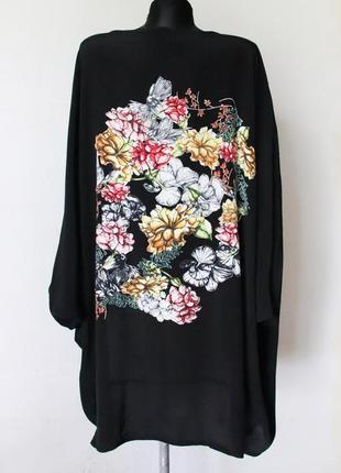 Кардиган кимоно asos
