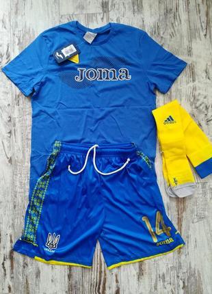 Футбольная форма cборной украины (новая, joma оригинал)