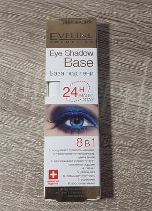 База под тени eveline cosmetics eye shadow base magic stay