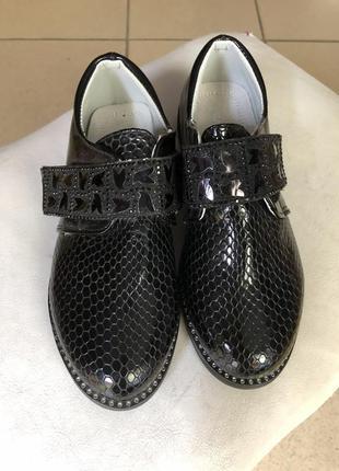 Туфли на девочку распродажа