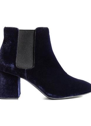 Велюровые тёмно-синие ботильоны, ботинки, сапоги от h&m