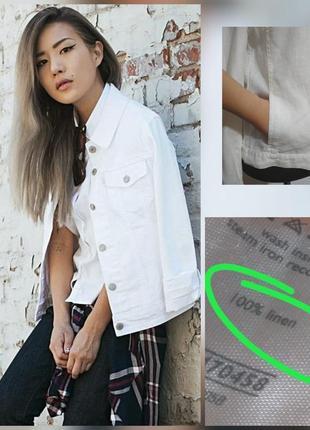..фирменная льняная белая джинсовая куртка 100% лён, натуральний льон!!!