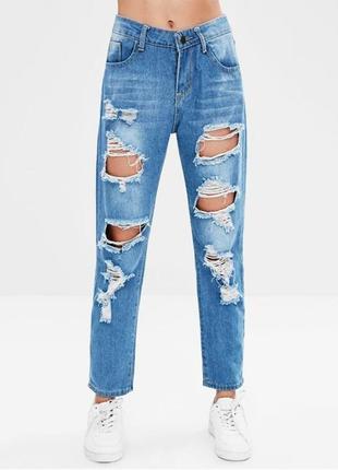 Крутые рваные джинсы бойфренд италия miss bonbon