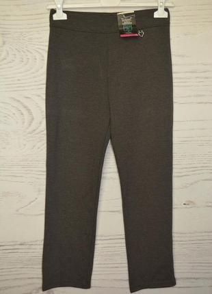 Школьные брюки леггинсы для девочки 11-12 лет  f&f англия