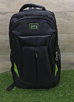Чорний однотонний рюкзак