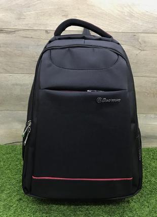Большой чёрный рюкзак