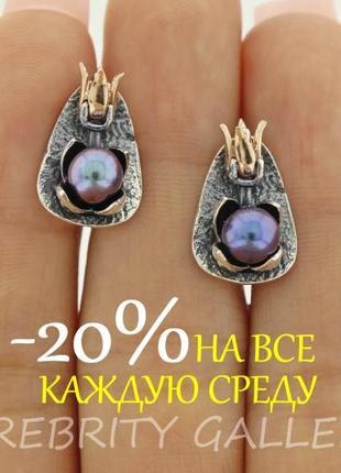 10% скидка подписчику серьги серебряные i 262499 bk pp.gd серебро 925
