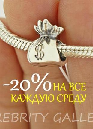 10% скидка - подписчикам! шарм-подвес для браслета пандора серебряный. br 31005384 фото