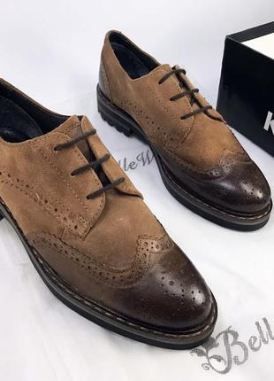 Туфли броги женские новые коричневые замшевые кожаные полностью брендовые качественные