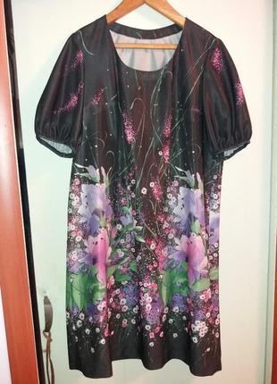 Платье с рукавами воланчиками