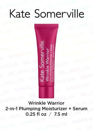 Антивозрастная сыворотка - увлажняющий крем для лица kate somerville wrinkle warrior