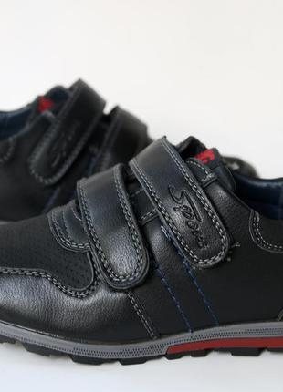 Школьные спортивные туфли, код 704