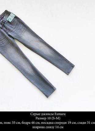 Стильные серые джинсы размерm