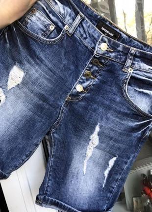 Джинсовые шорты бойфренды с потертостями