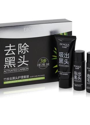 Набор для очищения кожи от черных точек bioaqua с бамбуковым углем