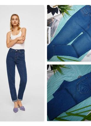 Ровного кроя👖базовые🌿 джинсы