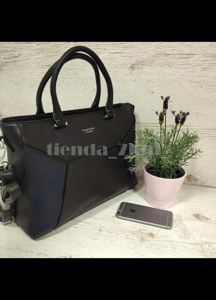 Офисная сумка с длинной ручкой f9972-1-618 коричневая