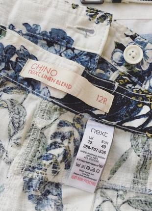 Organic льняные белые брюки с цветами next9 фото