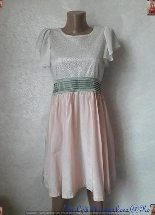 Новое фирменное yumi платье с паетками, рукавами рюшами в нежном цвете, размер с-м
