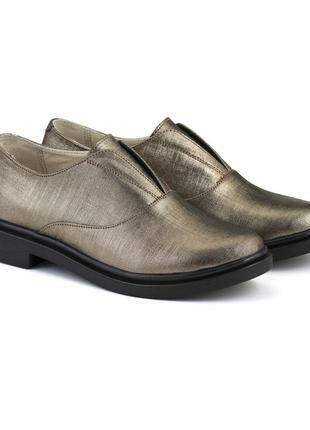 Туфли из натуральной кожи в золоте