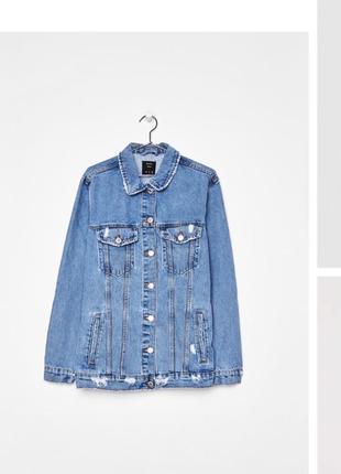 Идеальная оверсайз удлинённая джинсовка джинсовая куртка
