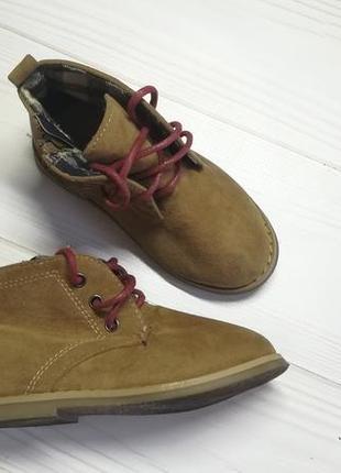 Ботинки rebel