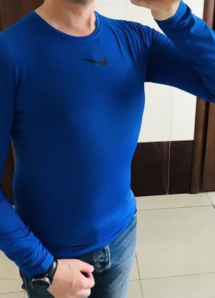 Мужская термо кофта nike dry-fit