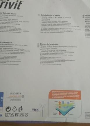 Функциональная куртка softshell сrivit (германия), размер евро s 36/38 (наш 44)5 фото