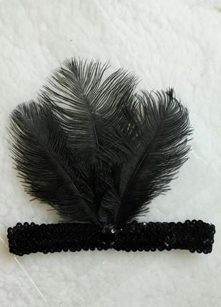 Повязка-перо головной убор в стиле 20-хх, чикаго, гетсби