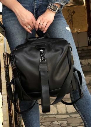 Сумка-рюкзак трансформер черная кожаная молодежная на плечо