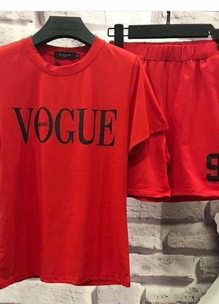 Брендовый костюм vogue(футболка, шорты)