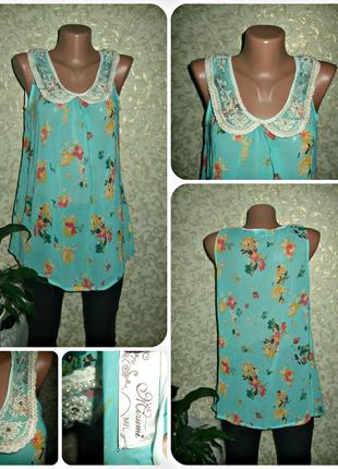 Нежная блуза с оригинальным воротничком mizumi