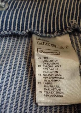 """Трендовая полосатая юбка""""h&m""""р.м(38)8 фото"""