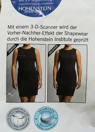Корректирующее белье, майка m 40-42, утягивающее, esmara германия7 фото