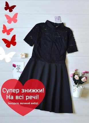 Дуже красиве комбіноване плаття з кружевом