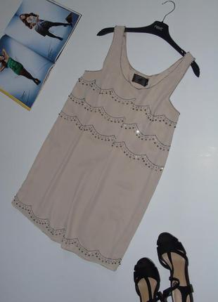 Нюдовое  платье прямого фасона от   h&m1 фото