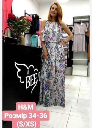 Шифонова сукня h&m1 фото