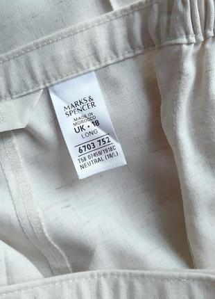 Светлые прямые брюки большого размера3 фото