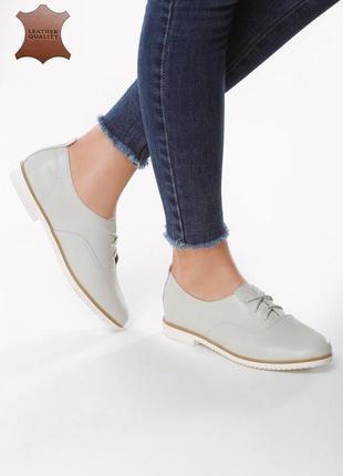 Новые женские кожаные серые туфли лоферы