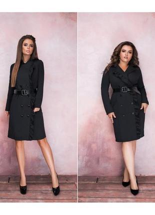 Платье модель 1127 +