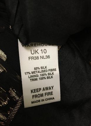 Коктейльное платье из натурального шелка warehouse6 фото