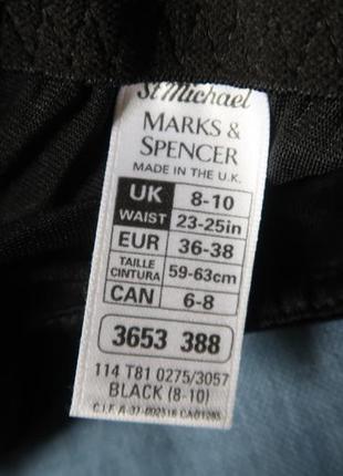 Пояс для чулок черный высокий маленький р-р 8-10 marks&spenser4 фото
