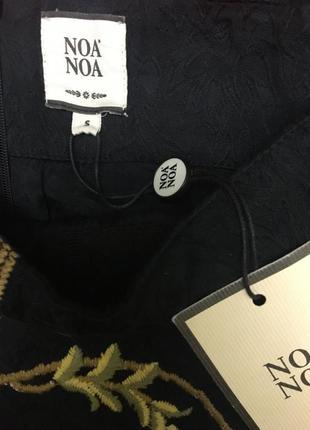 Оригинальная юбка noa noa5 фото