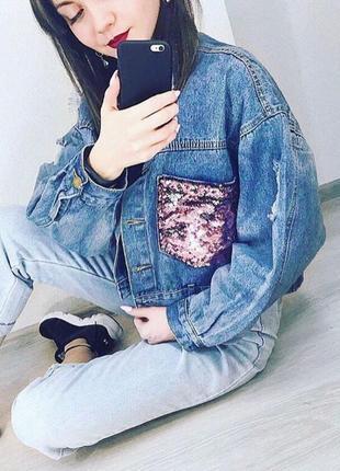 Куртка джинсовая3 фото