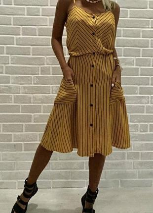Сарафан платье миди в полоску1 фото
