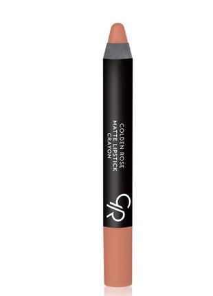 Матовая помада-карандаш для губ golden rose matte lipstick crayon № 262 фото