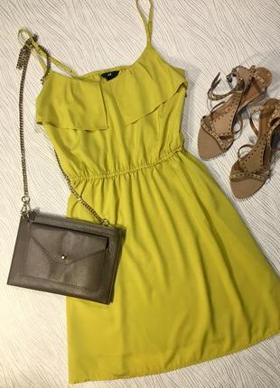 Лимонный сарафан с баской#h&m