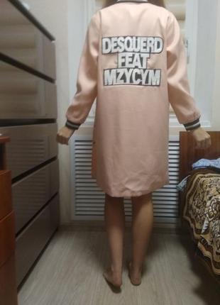 Пальто бомбер на пуговицах нежно розового цвета7 фото