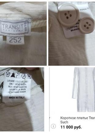 Transit par such платье рубашка.4 фото